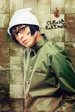 chikusa_inagaki