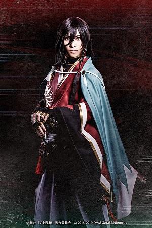 Rui Tabuchi - Izuminokami Kanesada
